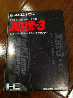 f:id:fukutake:20120510235641j:image