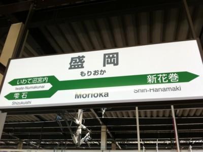 f:id:fukutake:20120527112724j:image