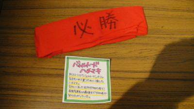 f:id:fukutake:20120527122239j:image