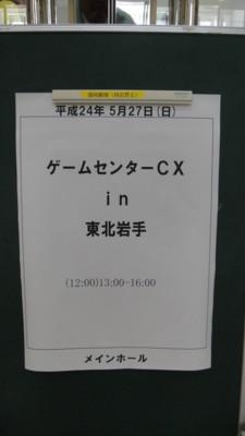 f:id:fukutake:20120527161617j:image