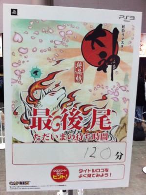 f:id:fukutake:20120630164546j:image