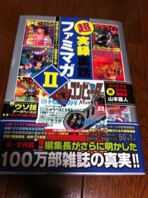 f:id:fukutake:20120714114556j:image