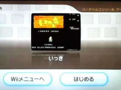 f:id:fukutake:20120724231155j:image