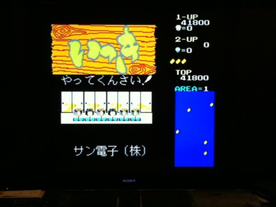 f:id:fukutake:20120724232001j:image