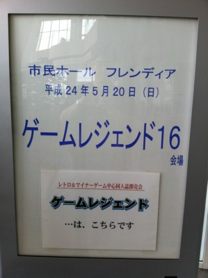 f:id:fukutake:20121125230612j:image