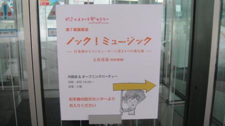 f:id:fukutake2:20100629174959j:image
