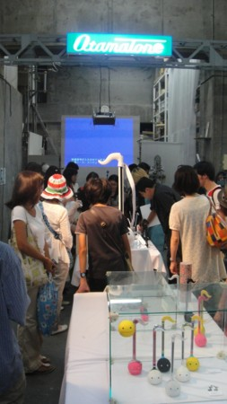 f:id:fukutake2:20100828180622j:image