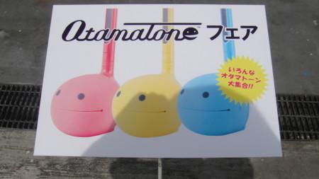 f:id:fukutake2:20100829133513j:image