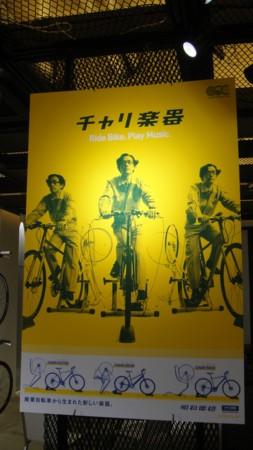 f:id:fukutake2:20101102173954j:image