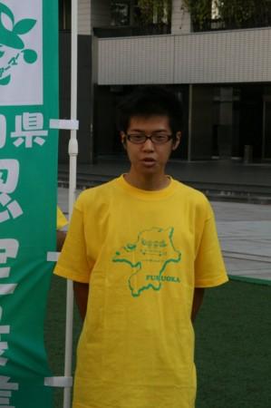 f:id:fukutane:20090909091050j:image