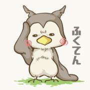 f:id:fukuten0:20170522144121p:plain