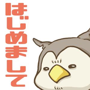 f:id:fukuten0:20170525204637p:plain