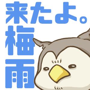 f:id:fukuten0:20170601013152p:plain