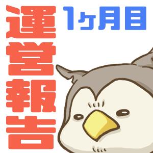 f:id:fukuten0:20170619010148p:plain