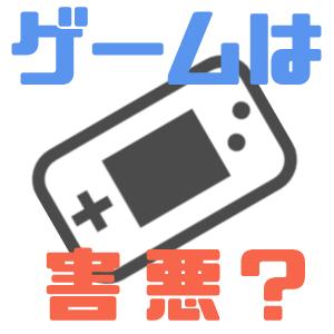 f:id:fukuten0:20170622223515p:plain