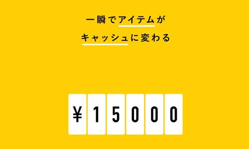 f:id:fukuten0:20170628230436p:plain