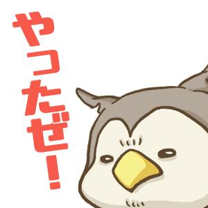 f:id:fukuten0:20170722021116p:plain