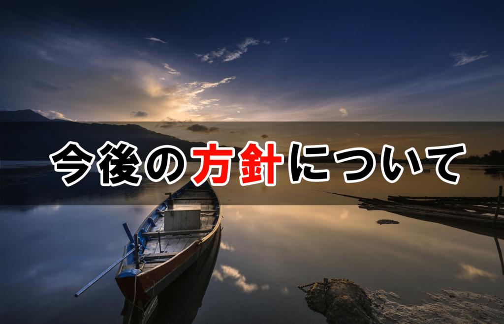 f:id:fukuten0:20180211141005p:plain