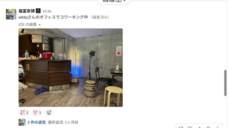 f:id:fukutomy207:20210813235414p:plain