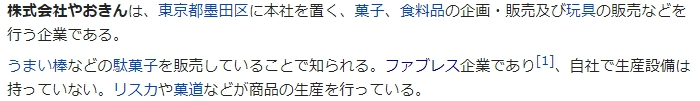 f:id:fukutouka:20200123124546j:plain