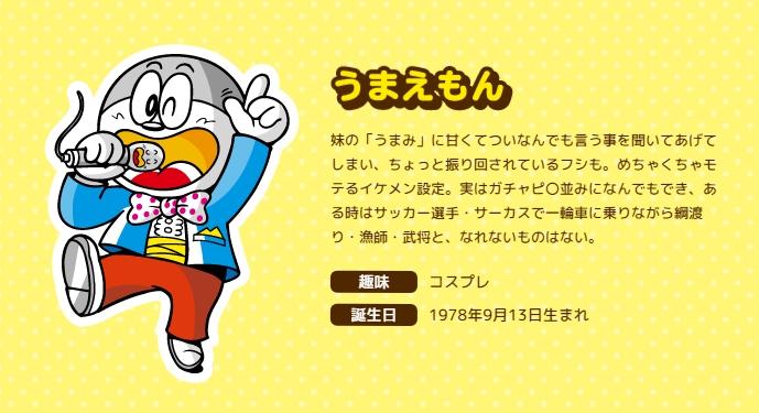 f:id:fukutouka:20200123130842j:plain