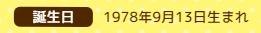 f:id:fukutouka:20200123130903j:plain