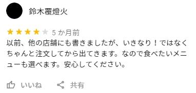 f:id:fukutouka:20200709075243j:plain