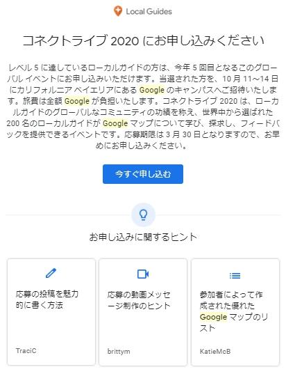 f:id:fukutouka:20200709075421j:plain