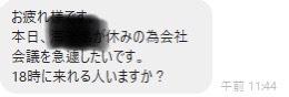 f:id:fukutouka:20200803220608j:plain