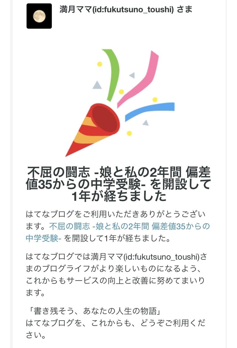 f:id:fukutsuno_toushi:20201128153208j:plain