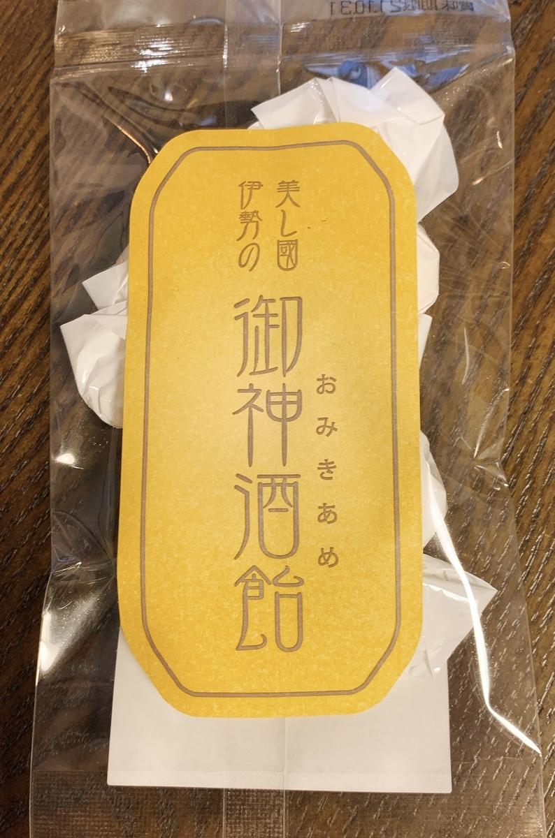 f:id:fukutsuno_toushi:20210115190954j:plain