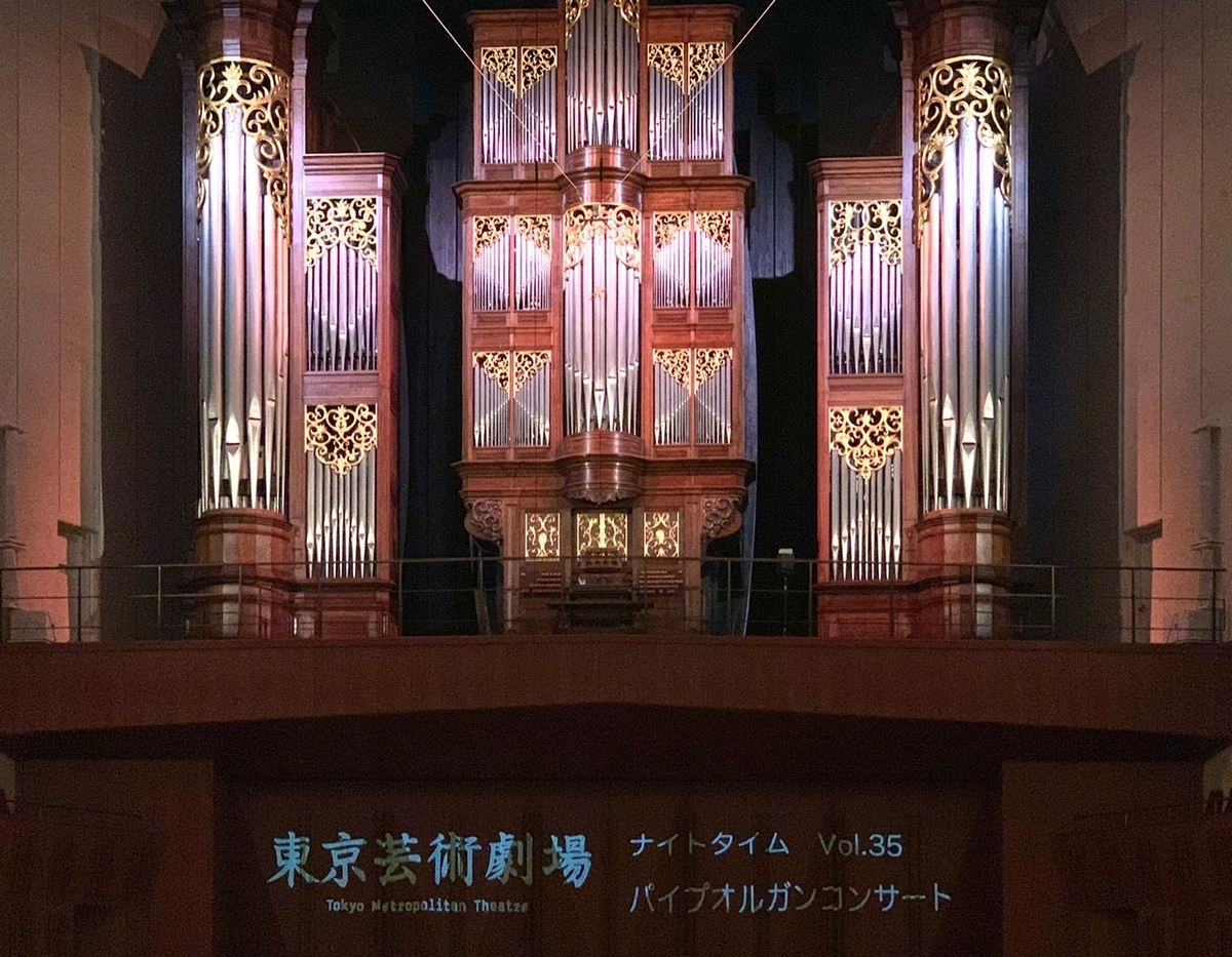 f:id:fukutsuno_toushi:20210219202649j:plain