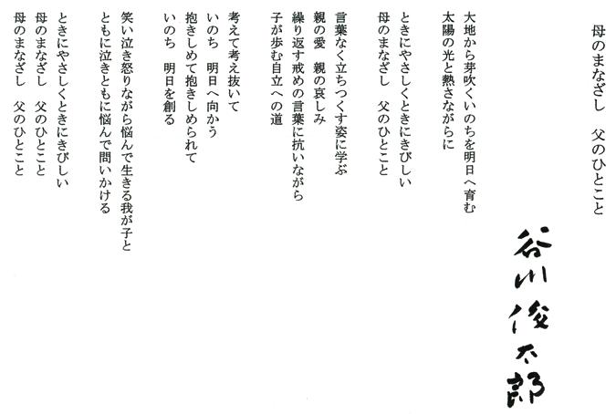 f:id:fukutsuno_toushi:20210508151759p:plain