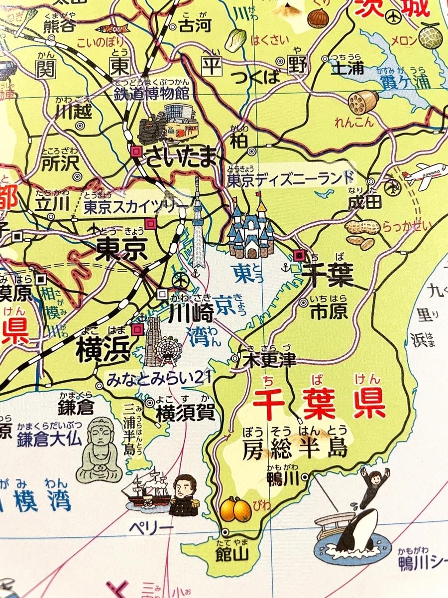 f:id:fukutsuno_toushi:20210528201322j:plain