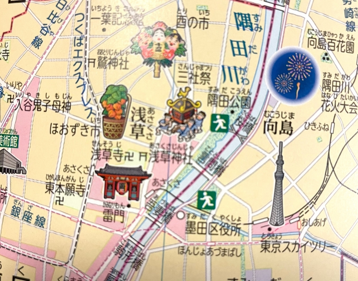 f:id:fukutsuno_toushi:20210528202922j:plain