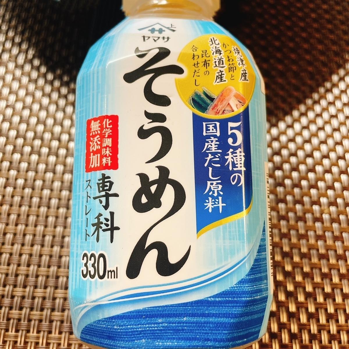 f:id:fukutsuno_toushi:20210611184442j:plain
