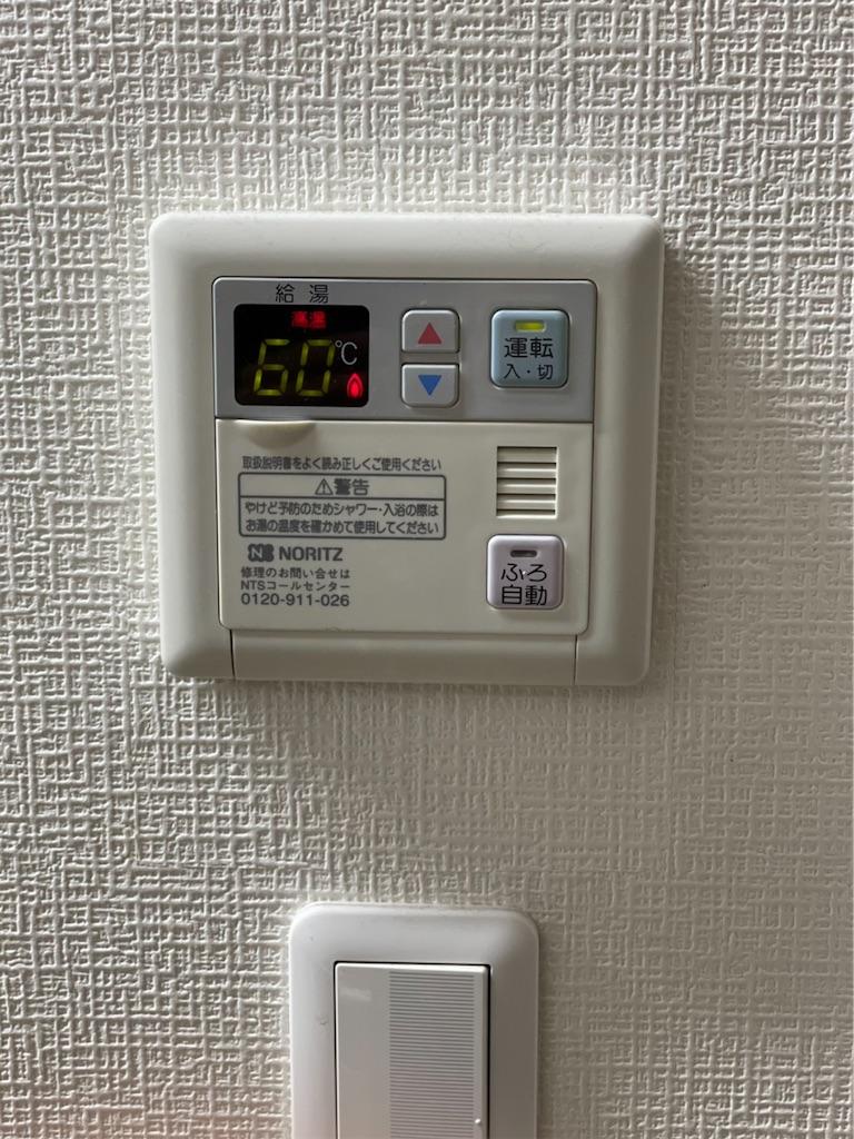 f:id:fukuwa-k:20210226013353j:image