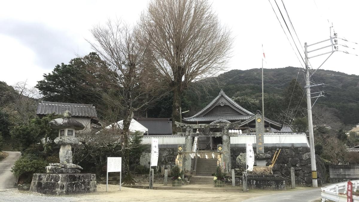 f:id:fukuyoshi_kakigoya:20191231154508j:plain