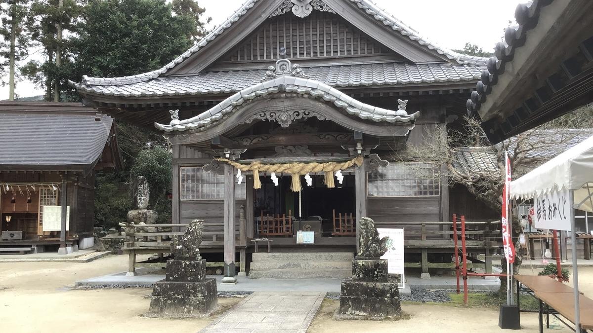 f:id:fukuyoshi_kakigoya:20191231155923j:plain