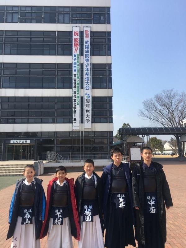 f:id:fukuzumi-tokyo:20180306064133j:image:w360