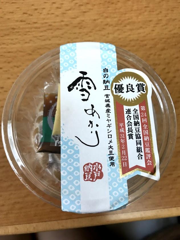 f:id:fulaneku:20190818162406j:plain