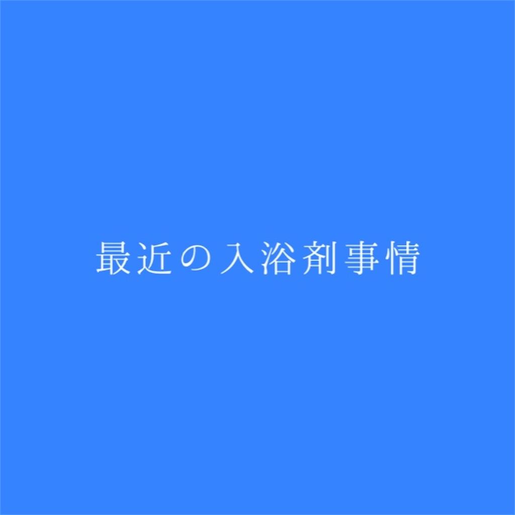 f:id:fulfulfulugi:20200209100328j:image