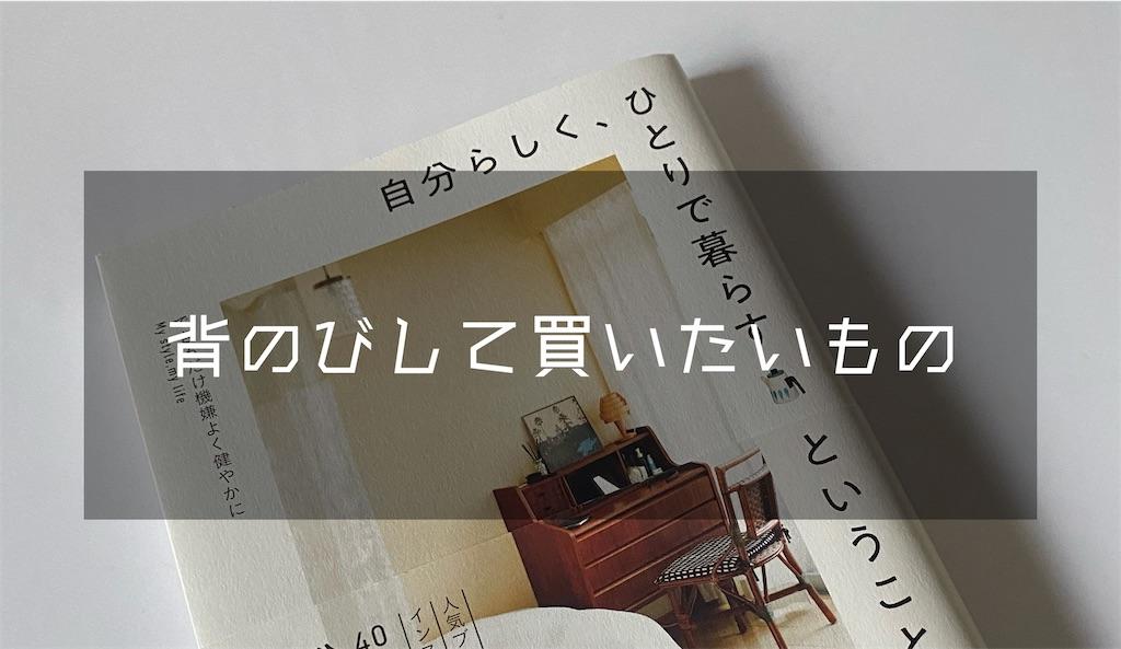 f:id:fulfulfulugi:20210120200834j:image