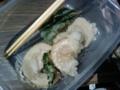 竹の子食べるナウ。