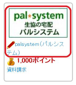 f:id:fullhome:20170112215843p:plain