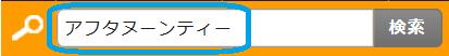 f:id:fullhome:20170926115036p:plain