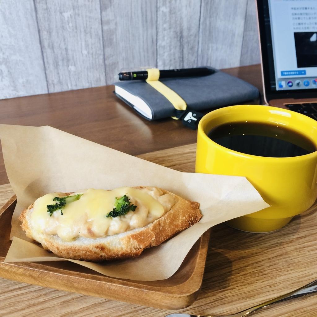 朝活 朝ごはん 朝食 カフェ ノマド MacBook Air コーヒー