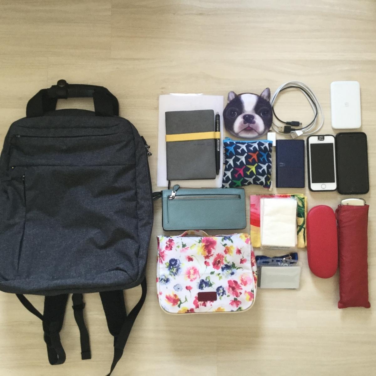 バッグの中身 what's in my bag 軽量