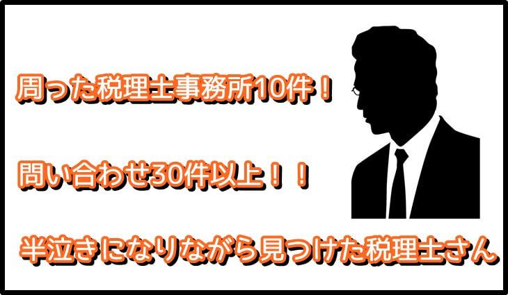 f:id:fulmoon3002:20181225164521j:plain