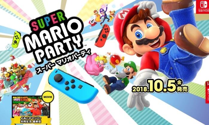 マリオパーティー